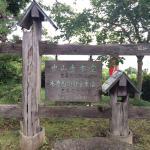 Nakayamadera Temple
