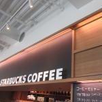 Photo of Starbucks Coffee Daikanyama T-Site