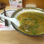 ภาพถ่ายของ Chikara, Hon-dori Yonchome