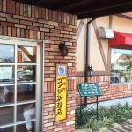 Komeda's Coffee Minohonohara