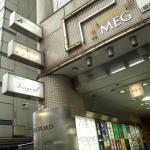 Фотография 1036688