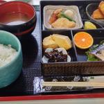 Terminal Hotel Matsuyama Foto
