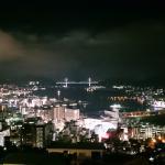 Nagasaki Nisshokan Foto
