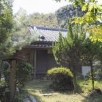Nikko-ji Temple