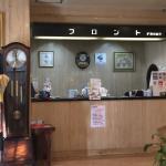 Foto de Izumisano City Hotel Air Port Prince