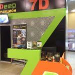 7D Attraction DEEP