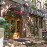 Master Hotel Pervomaiskaya - Mega Service