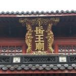 Bild från Shangri La Hotel Hangzhou