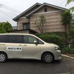 Photo of Hasuwa