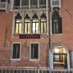 Foto di Palazzo Priuli