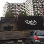 Photo of Quick