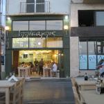 Ippokambos Restaurant, Heraklion, Crete