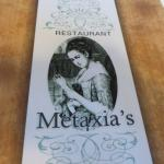 Photo of Metaxia's Restaurant