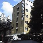 Photo de Shiba Daimon Hotel