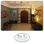 Chivit Chiva - Art Coffee Tea Bar照片