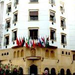 Photo of Hotel Al Mamoun