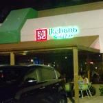 Photo of Ikebana Sushi Bars - Isla Verde