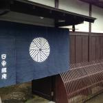 Himurean의 사진