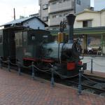 Botchan Train at Dogo Onsen Matsuyama, Ehime, Japan