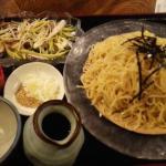 Foto de Ukyo
