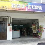 RM2 KING