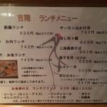 Chitosetsuru Kissho의 사진