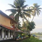 HomeStay and surrounding/view