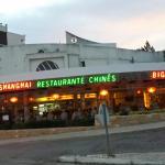 Superb restaurant.