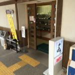 Japanese Restaurant Kayo
