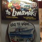 Photo de To Limanaki
