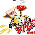 صورة فوتوغرافية لـ Pizza Taxi