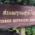Signage at entrance