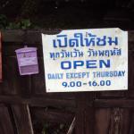 Not open Thursday