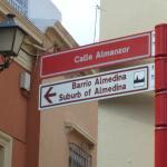 Foto de Barrio La Almedina