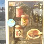 Foto de Yakitori Hibiki Higashimatsuyama Ekimae Main Shop