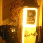 Foto di Hotel Bayerischer Hof