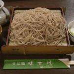 Photo of Hasegawa