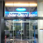 Photo of New Otani Inn Yokohama Premium