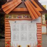 Canteen Vkusno