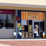 Hikari Hamburger Shop Sasebo 5th Avenue