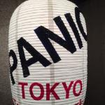 Panic (But do not!)