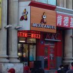 KFC (ZhongYang Pedestrian Street Dian)