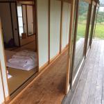 Foto de Nikko Inn