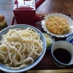 Kokuya Foto