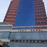 長信国際酒店
