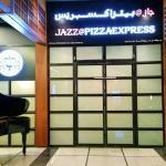 Foto de Jazz@PizzaExpress, Abu Dhabi