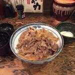 Foto de Gyunochikara
