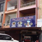 Photo of Nasi Ayam Asan 333