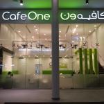 صورة فوتوغرافية لـ Cafe One