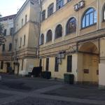 Photo de Nevskiy Hotel Moyka 5
